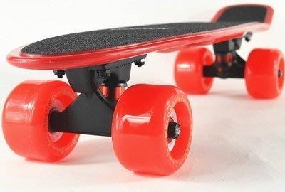 2#全紅4輪超跑輪滑板代步神器,72MM大輪,承重150KG 小魚板,成人兒童刷街板,5贈品;生日禮物,玩具 禮品