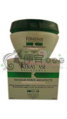 便宜生活館【深層護髮】卡詩- KERASTASE  煥髮重建系列-煥髮重建髮膜(3-4級)200ml-脆弱、長期染燙