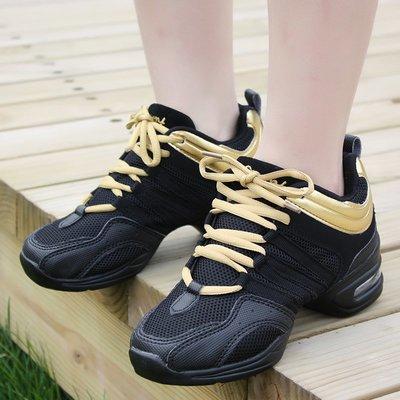 跳舞鞋戀上舞夏季軟底廣場舞鞋中跟成人舞蹈鞋女網面爵士舞鞋跳舞鞋芭蕾鞋