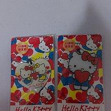 情人節商品 Hello kitty人型,心型限量商品二個
