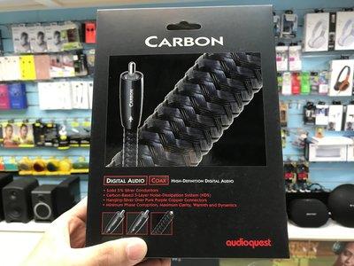 禾豐音響 公司貨 美國 Audioquest Carbon coax 數位同軸線 5.0m 另古河 oyaide