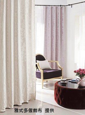 【窗的世界家飾館】20年專業製作達人,雅式多2018系列窗簾P74 台灣製造A68612