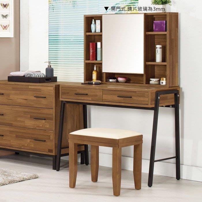 新悅傢俱訂製工廠/cnc加工訂做家具 18-4-047-3 漢諾瓦拼接木紋3尺化妝台/鏡台-全組含椅