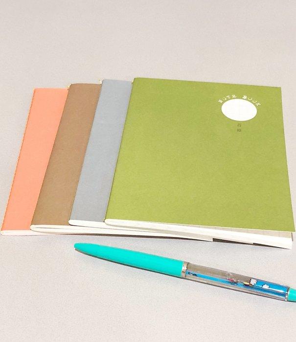 日本進口巴川紙筆記本4本套組(不含筆)