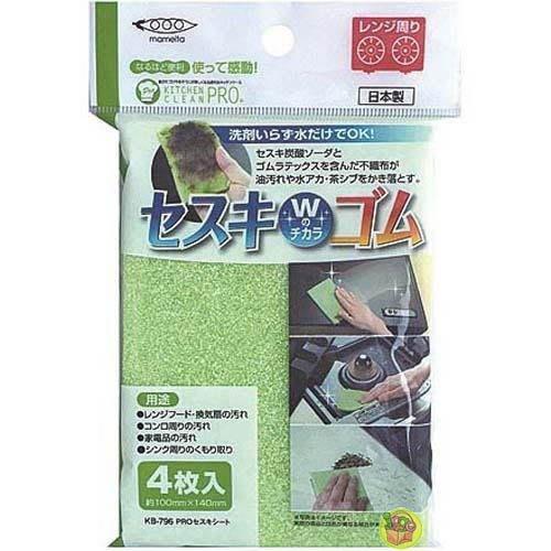 【JPGO日本購】日本製 MAMEITA 倍半碳酸鈉添加清潔布 4枚入 #677