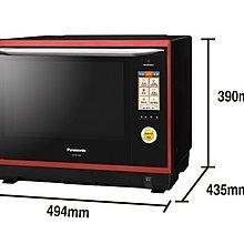 無原廠專用箱 Panasonic國際牌 32L蒸氣烘烤微波爐NN-BS1000水波爐取代 NE-BS1300-6