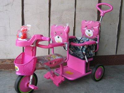 *童車王*全新品 後控 雙人 親子可推 後控 兒童三輪車 兒童腳踏車 兒童自行車 寶寶三輪車 腳踏車