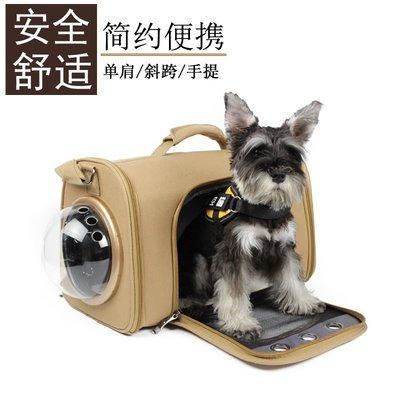 寵物包手提包斜跨包太空艙外出便攜貓咪包YSY