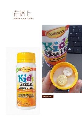 預購 Radiance Kids Brain Omega3 DHA 兒童 魚油 50顆