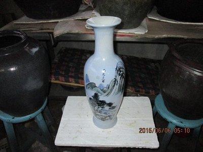 早期 中華藝術陶瓷花瓶