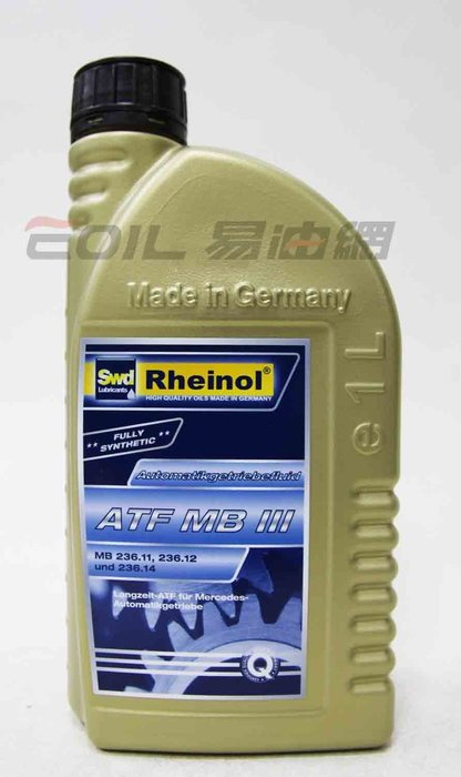 【易油網】【缺貨】SWD ATF MB III自動變速箱油 自排油 MOBIL CASTROL MOTUL