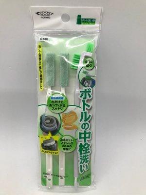 日本製 保溫瓶刷子 細縫清潔 清潔刷 瓶刷 杯刷 象印 膳魔師 南投縣