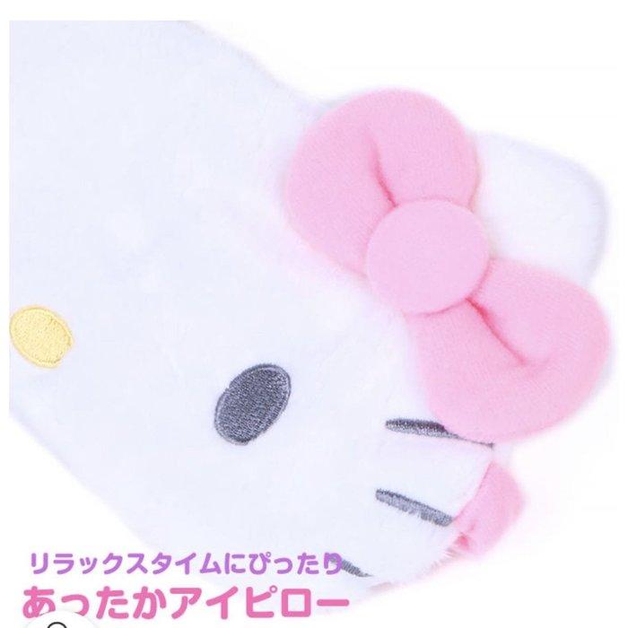 Hello Kitty 立體耳朵造型絨毛熱敷眼罩、舒壓眼罩.加熱眼罩