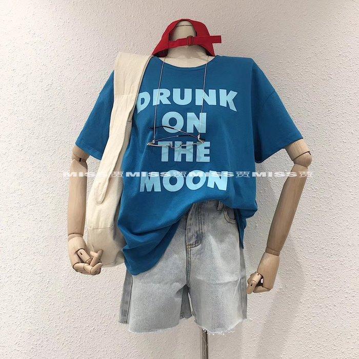 mimi韓裝專櫃正韓新款2020短袖上衣T恤女夏季百搭顯瘦圓領撞色字母數字印花T