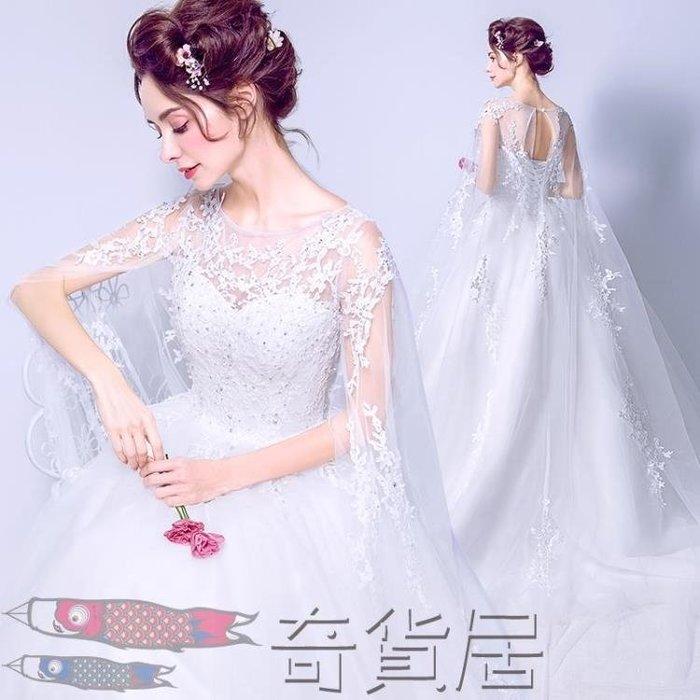 婚紗禮服2018新款新娘一字肩齊地顯瘦公主夢幻拖尾婚紗披紗奢華  限時免運