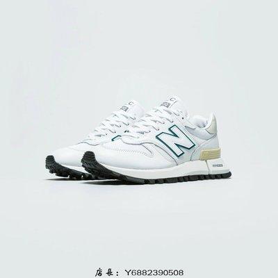 全新正品New Balance R_C1300 MS1300GG MS1300WG 男女鞋 兩色