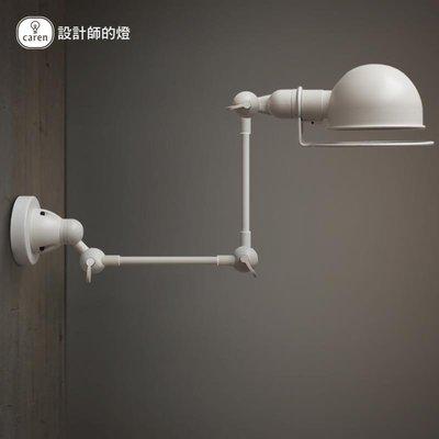 設計師的燈歐式書房床頭美式鄉村復古工業風大號雙節機械手臂壁燈