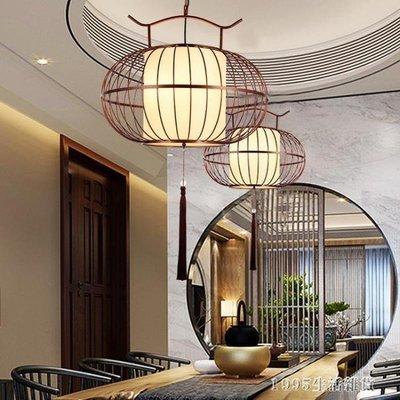 哆啦本鋪 吊燈創意酒店咖啡茶樓餐廳走廊過道燈復古中式鐵藝鳥籠吊燈 D655