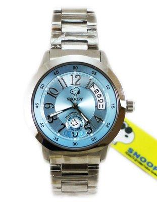 【卡漫迷】 出清 Snoopy 手錶 水藍 ㊣版 75折 男錶 女錶 史努比 星期日期功能 史奴比 中性錶 不鏽鋼