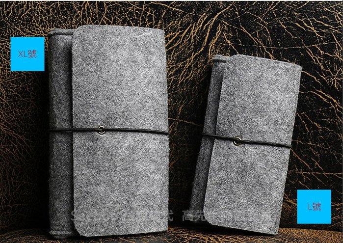 【Seepoo總代】2免運 收納包一加 OnePlus 7 Pro  6.67吋 多功能 羊毛氈套 白灰 手機殼 手機袋