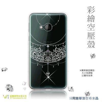 【WT 威騰國際】WT® HTC U Play 施華洛世奇水晶 彩繪空壓殼 軟殼 -【愛戀】
