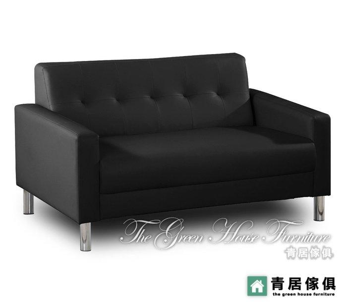 &青居傢俱&BOS-A8182-2 約翰黑色雙人沙發 - 大台北地區滿五千免運費