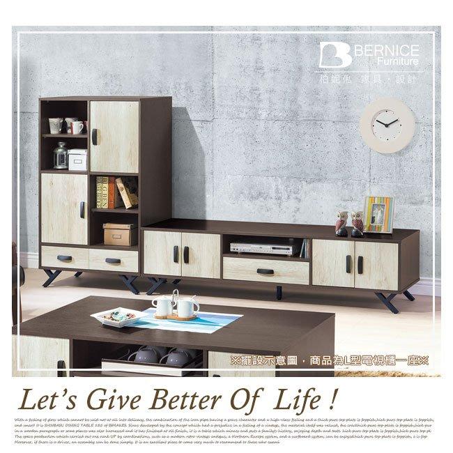 Bernice-班奈特8.7尺工業風L型電視櫃組合(展示櫃+長櫃)