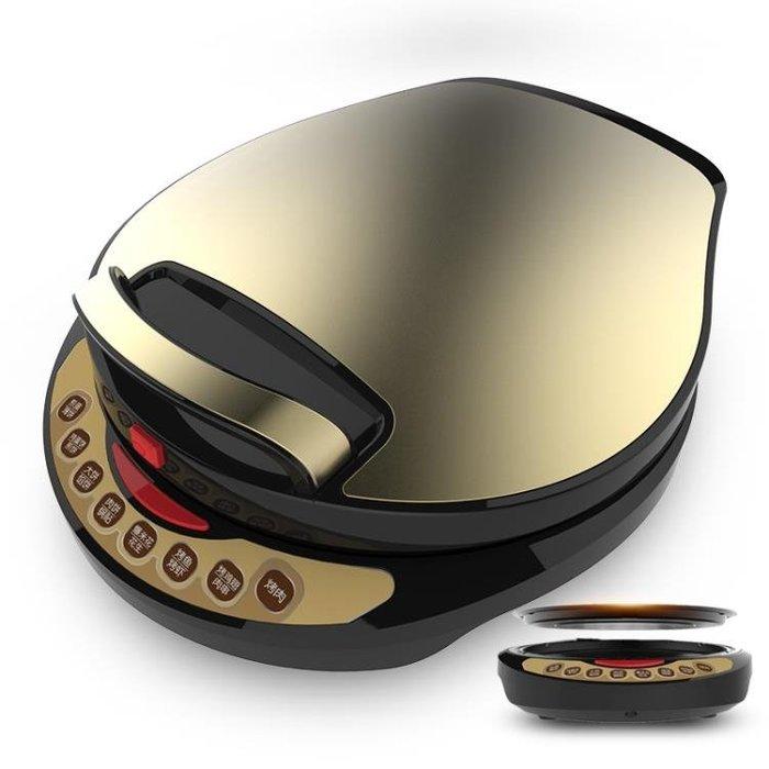 【瘋狂夏折扣】電餅鐺110V國外專用烙餅鍋家用薄餅機船用懸浮智能披薩煎烤機