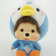 Monchhichi 公仔動物系列(企鵝)