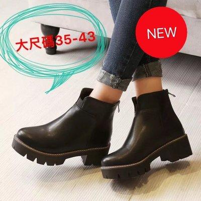 大尺碼 拉鍊馬丁靴 短筒靴 大尺碼 (35-43)