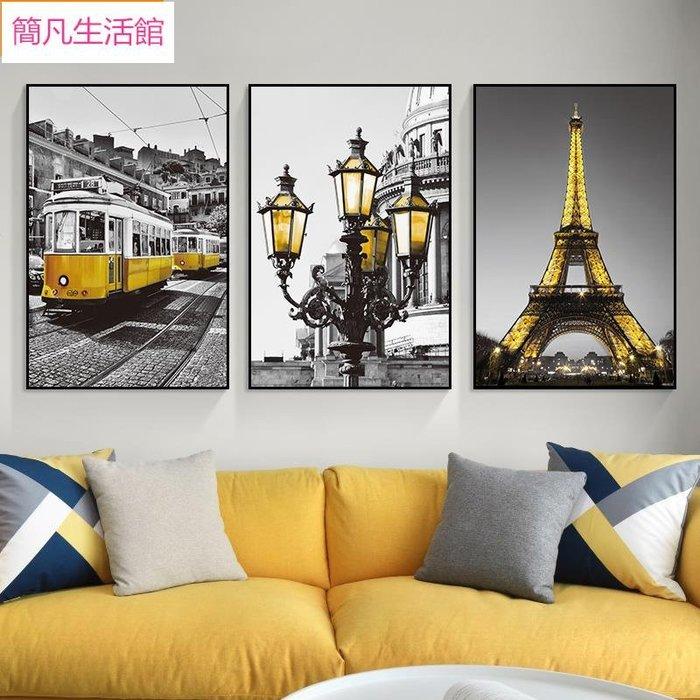 【藝術品】城市風景客廳裝飾畫沙發背景墻現代簡約三聯掛畫黑白攝影壁畫汽車【簡凡生活館】