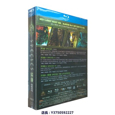 咨穎高清DVD店  歐美影集 特價正版BD藍光1080P Species異種1-4部精裝 完整版 全新未拆全新盒裝 兩部免運