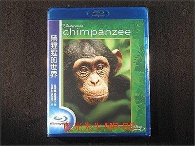 [藍光BD] - 黑猩猩的世界 Chimpanzee ( 得利公司貨 ) - 迪士尼自然系列紀錄片