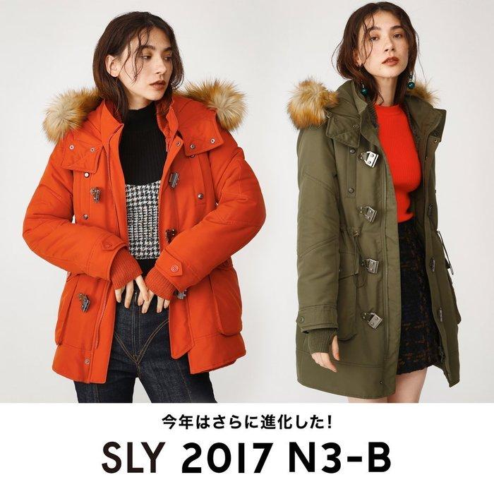 2017 SLY N3B 外套日本知名品牌 (長版)/(短版)最新款SLY N3B正品 大毛長版 軍裝外套(免運)