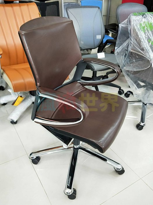 《瘋椅世界》福利良品出清 Wilkhahn Modus 原裝進口 中背皮椅(Model:283/71)德國頂尖家具品牌