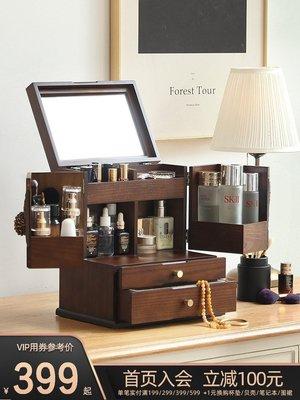MSbeauty彩妝化妝品收納盒桌面置物架木護膚品口紅神器網紅梳妝臺飾品盒防塵鏡