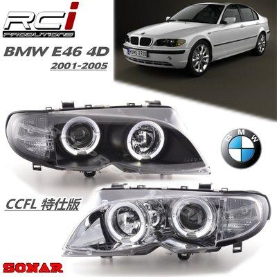 RC HID LED專賣店 BMW E46 4門 01 後期 CCFL 光圈魚眼大燈組 318I 330I 320I