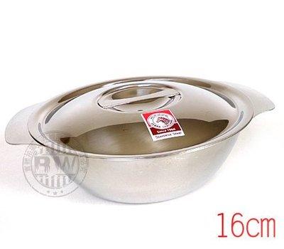 《享購天堂》ZEBRA斑馬牌多用途不銹鋼湯碗16cm附蓋附耳㊣304不鏽鋼個人小火鍋 兒童碗 電鍋內鍋 可蒸煮