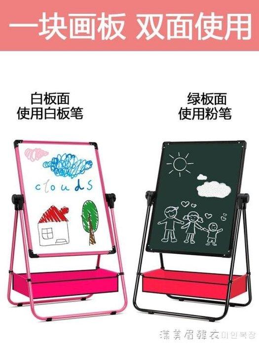 兒童畫板可升降支架式小黑板家用雙面磁性彩色塗鴉板寶寶寫字白板 NMS