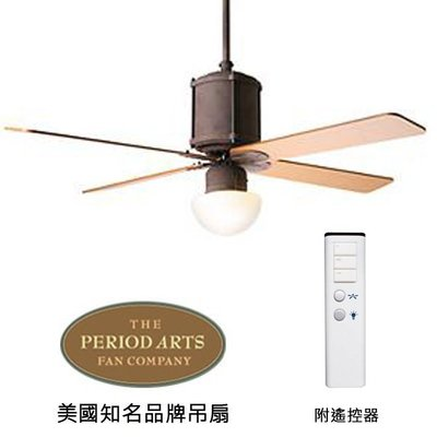 Period Arts Industry 52英吋吊扇附燈(IND_CP_52_MP_953)鐵鏽色 適用於110V電壓