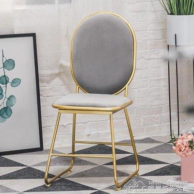 北歐INS風椅子簡約現代家用鐵藝梳妝椅靠背椅休閒餐椅化妝椅  YYJ