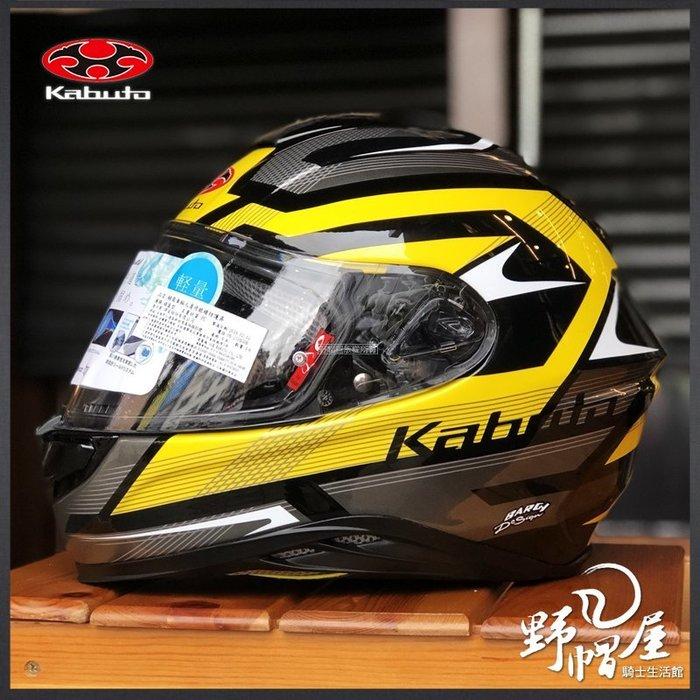 三重《野帽屋》日本 OGK Kabuto AEROBLADE-5 空氣刀5 全罩 安全帽 2017新款。Rush 黑黃