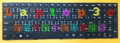 聯想 Lenovo Ideapad 300 300-15ISK 300-17ISK G70 G70-80 中文 鍵盤 黑