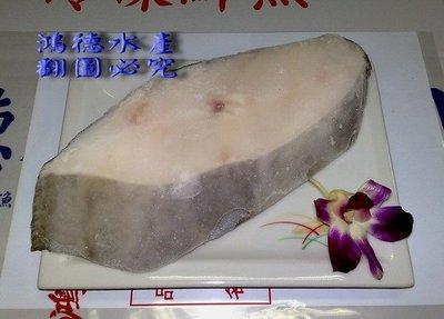 特價--冰島鱈魚超厚切片(大比目魚)每...