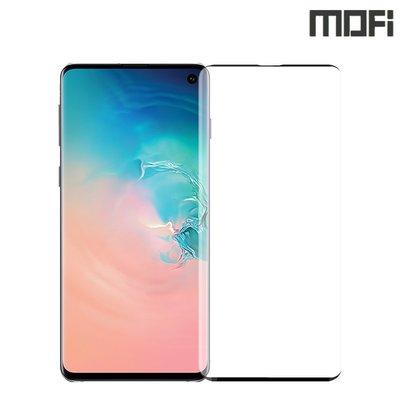 Galaxy S10 SM-G9730 MOFI 3D曲面鋼化玻璃膜 支持超聲波指紋解鎖 全屏覆蓋強化玻璃貼 2469A