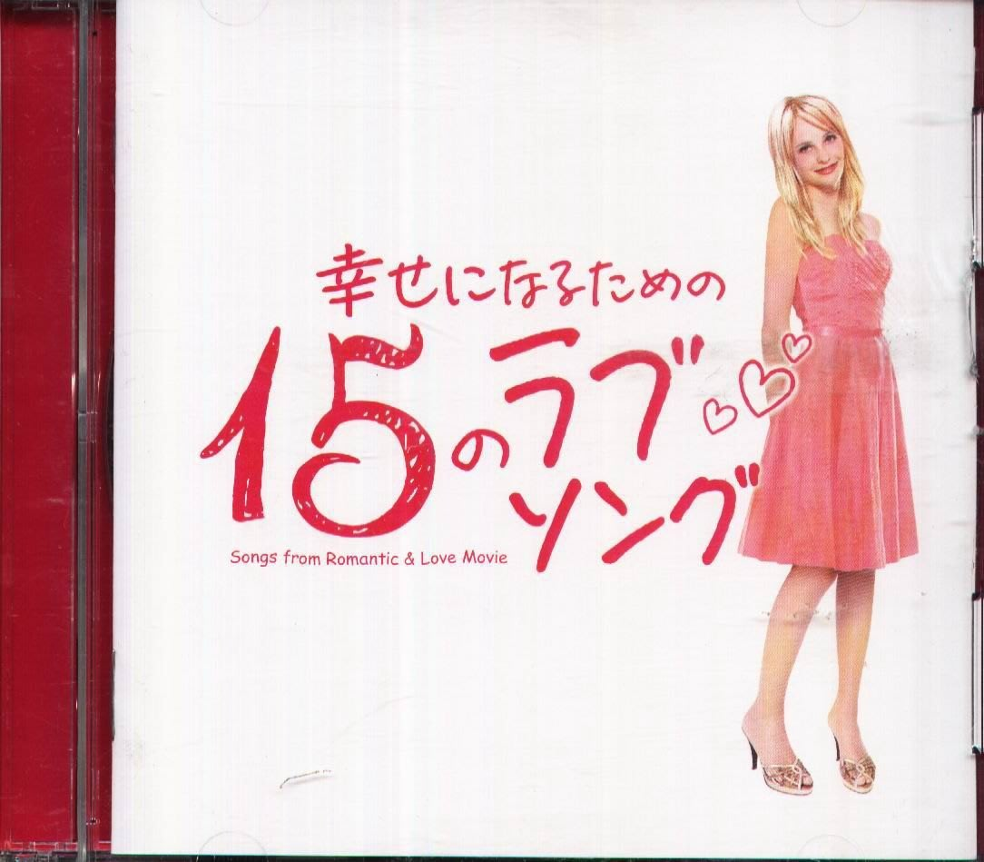 K - 15 Songs Of Rules Make You Happy - 日版 CD+DVD MIKA