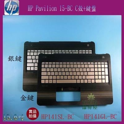 【漾屏屋】含稅 HP Pavilion 15-BC 筆電 C殼+鍵盤 外殼 良品