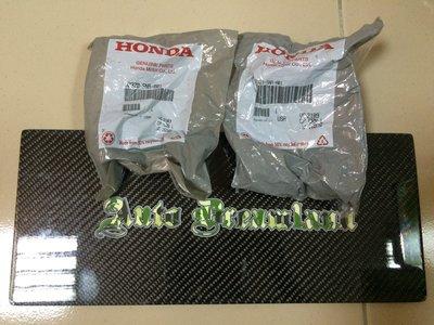 Honda 本田 Civic 九代 喜美 9代 專用 原廠 後 李子串