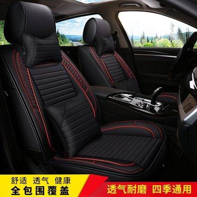 十代雅閣坐墊本田10代坐墊套通用布藝新款專用汽車座套全包新四季座椅套