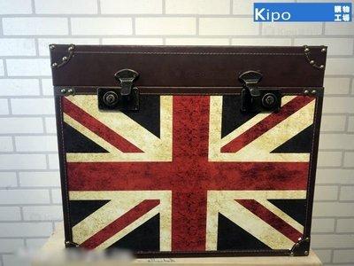KIPO-奢華箱子英倫國旗方形復古箱子 創意老式皮箱收納箱 熱銷擺設裝飾-CMD017104A